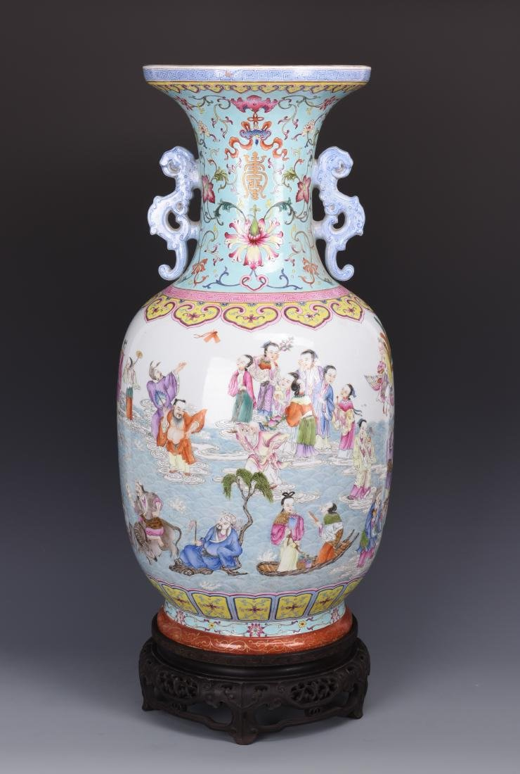 Famille Rose Porcelain  Vase with Mark