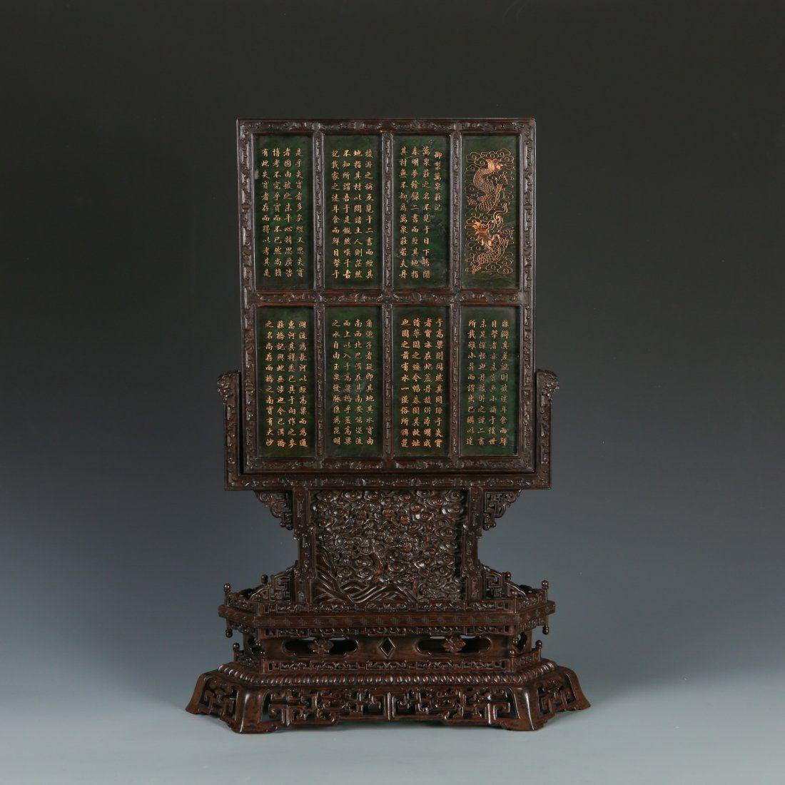 Exquisite Green Jade Table Screen on Zitan Wood Base