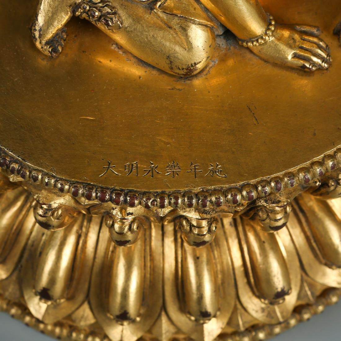 Gilt Bronze Figure of Mahakala - 7