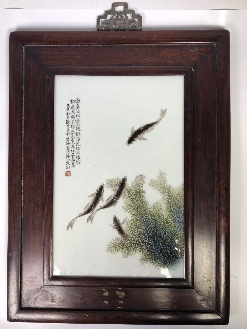 Famille Rose Porcelain Plaque With Rosewood Frame