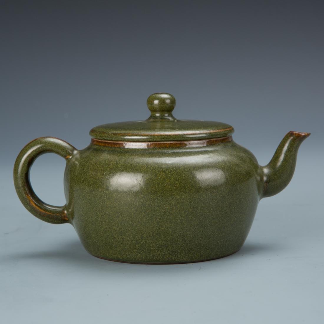 Green Glazed Porcelain Tea Pot with Mark
