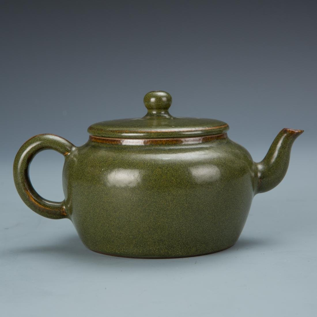 Green Glazed Porcelain Tea Pot with Mark