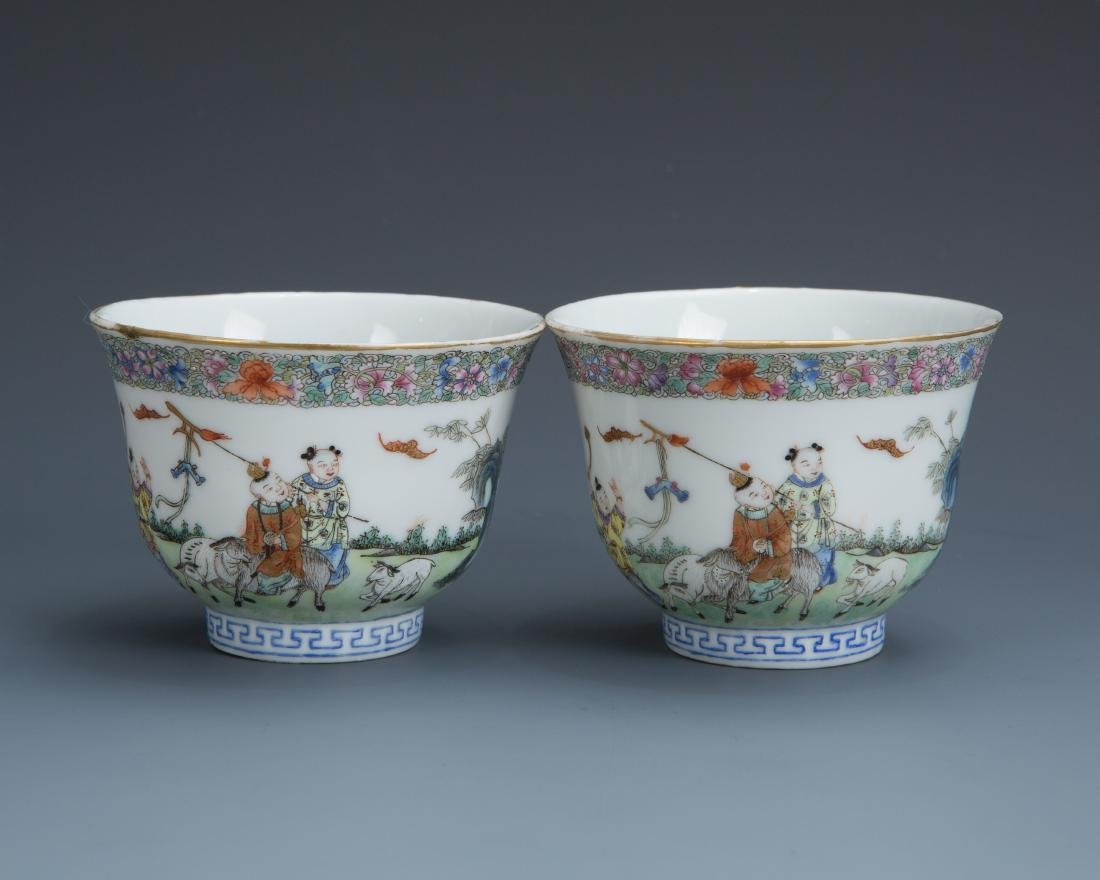 Pair Famille Rose Porcelain Tea Cups with Mark