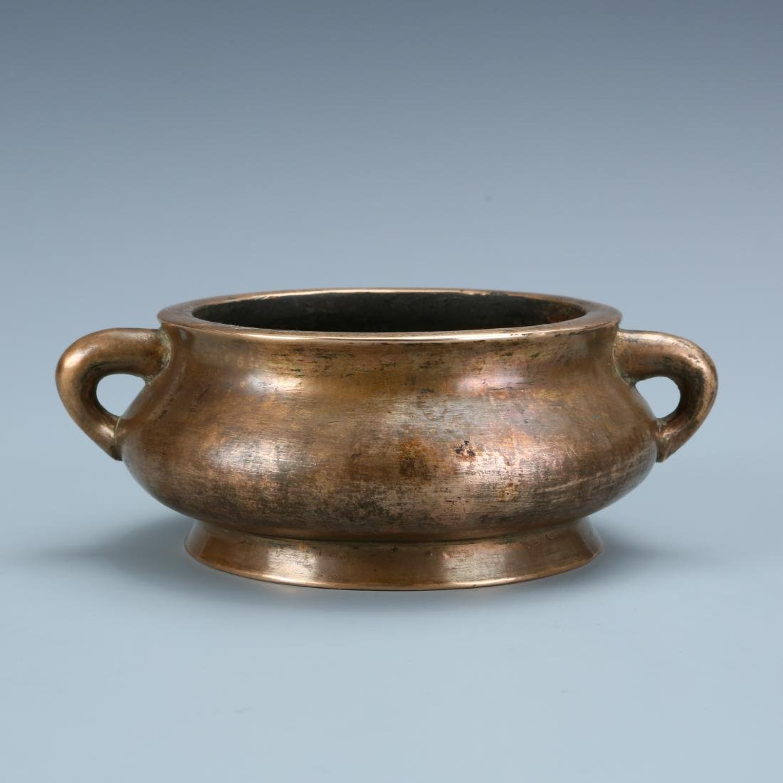 Bronze Censer with mark