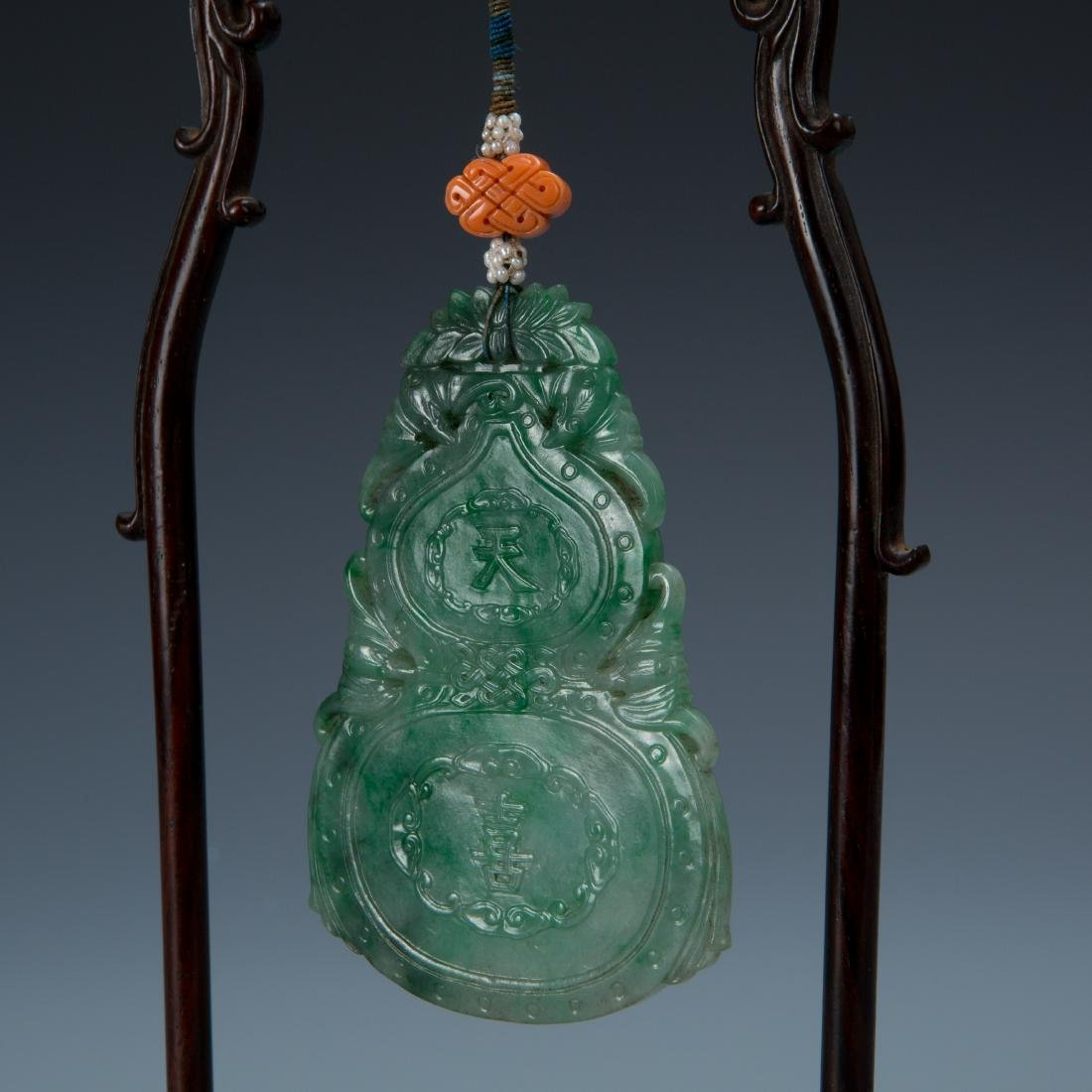 Double Gourd Jadeite Pendant with Coral and Pearl - 4