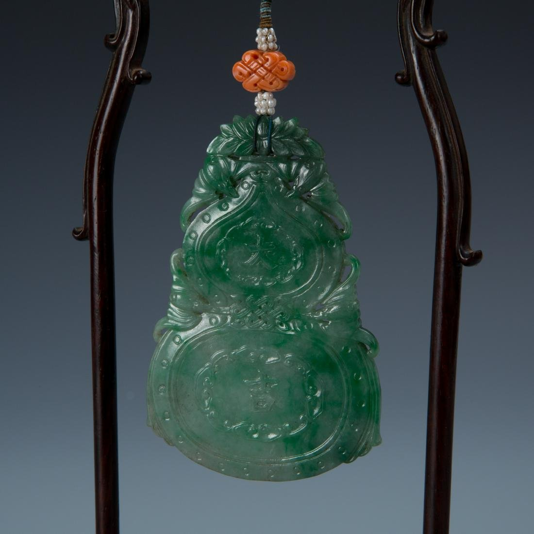 Double Gourd Jadeite Pendant with Coral and Pearl - 5