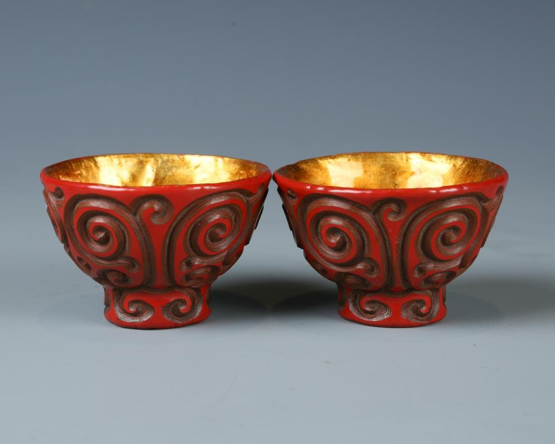 Two Tixi Design Cinnabar Cups