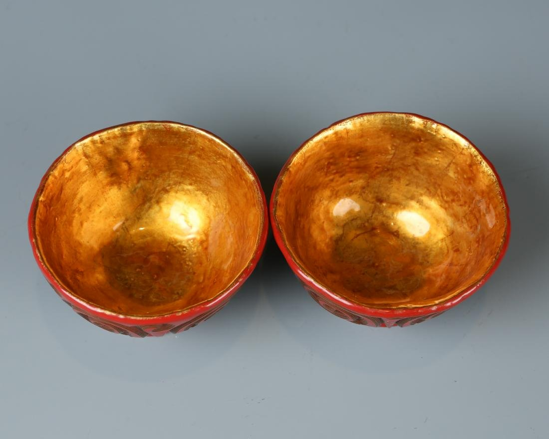 Two Tixi Design Cinnabar Cups - 2