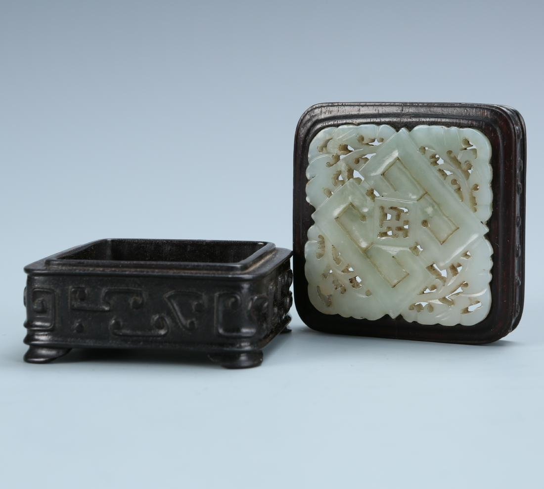 White Jade Covered Zitan  Wood Box