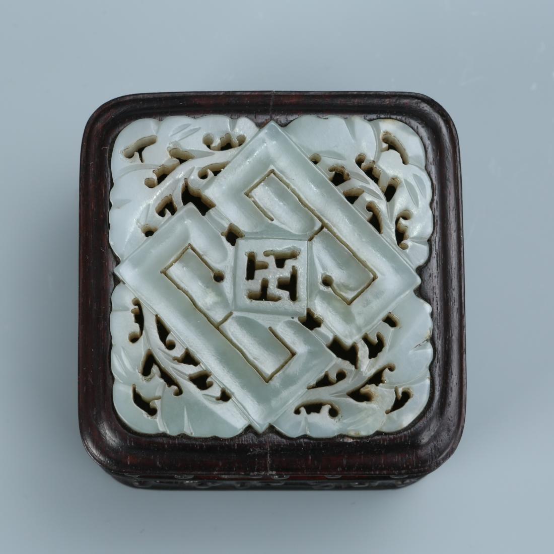 White Jade Covered Zitan  Wood Box - 2