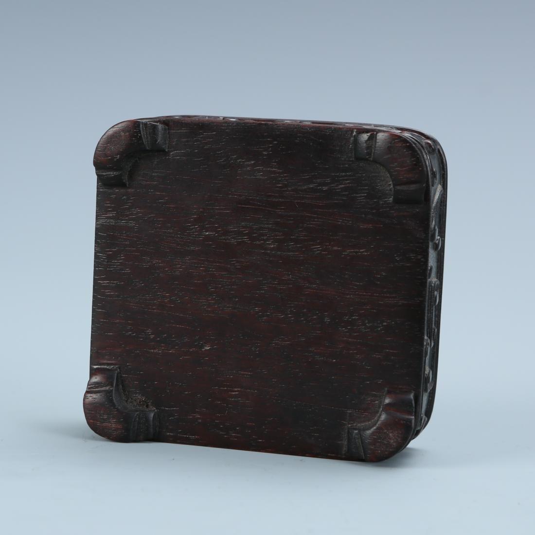 White Jade Covered Zitan  Wood Box - 6