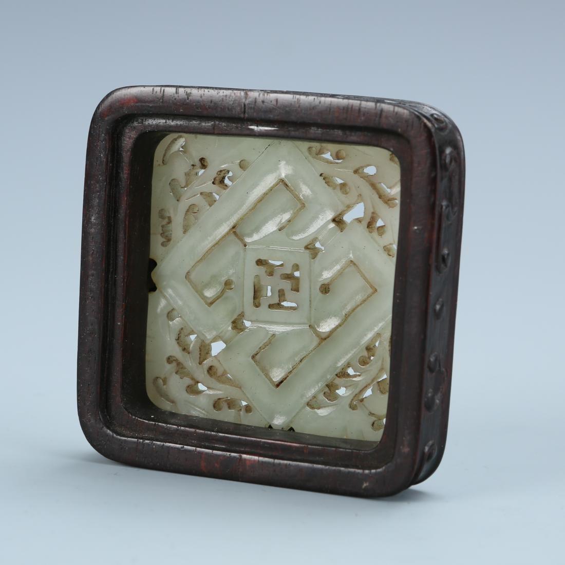 White Jade Covered Zitan  Wood Box - 7