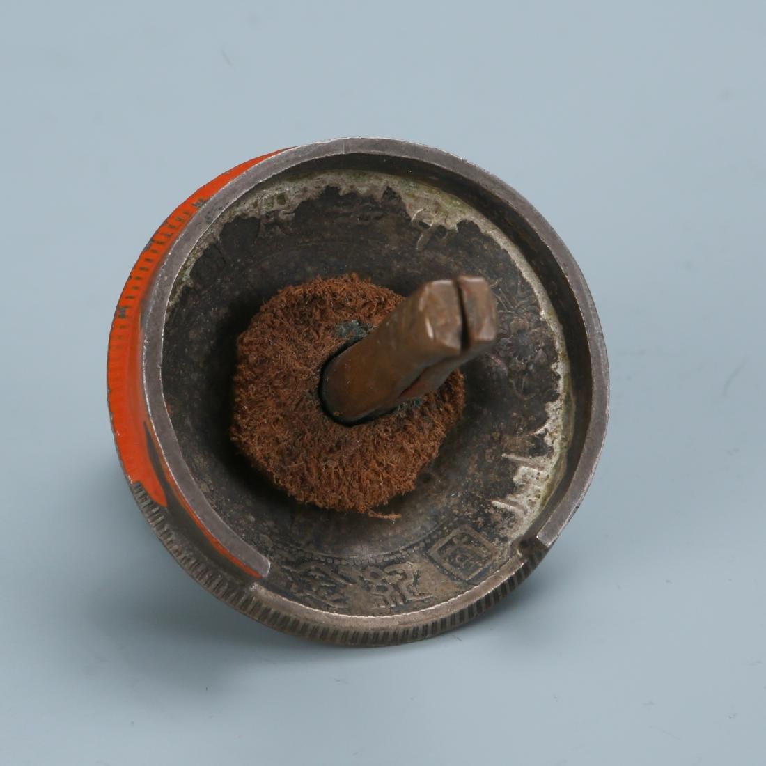 Set of Six Memento Silver Dollar Coin Button - 7
