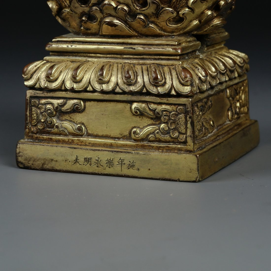 Very Ornate Gilt Bronze Square Seal with Mark - 3