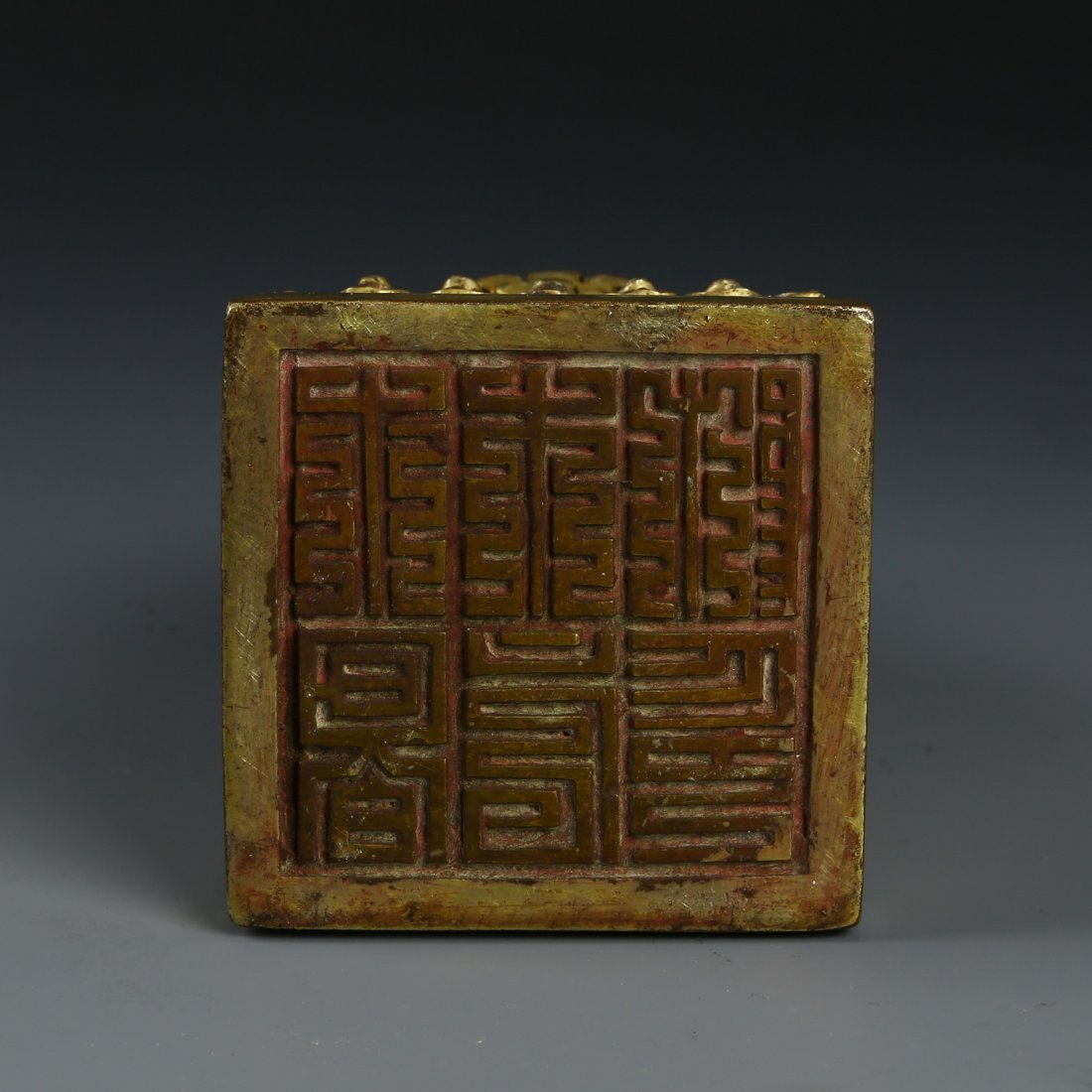 Very Ornate Gilt Bronze Square Seal with Mark - 5