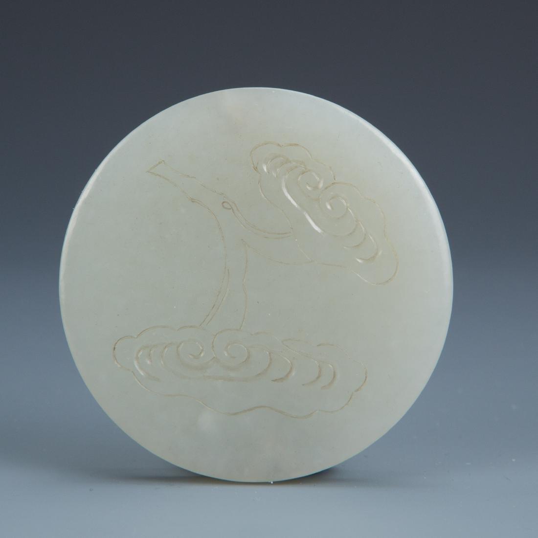 White Jade Pendant - 3