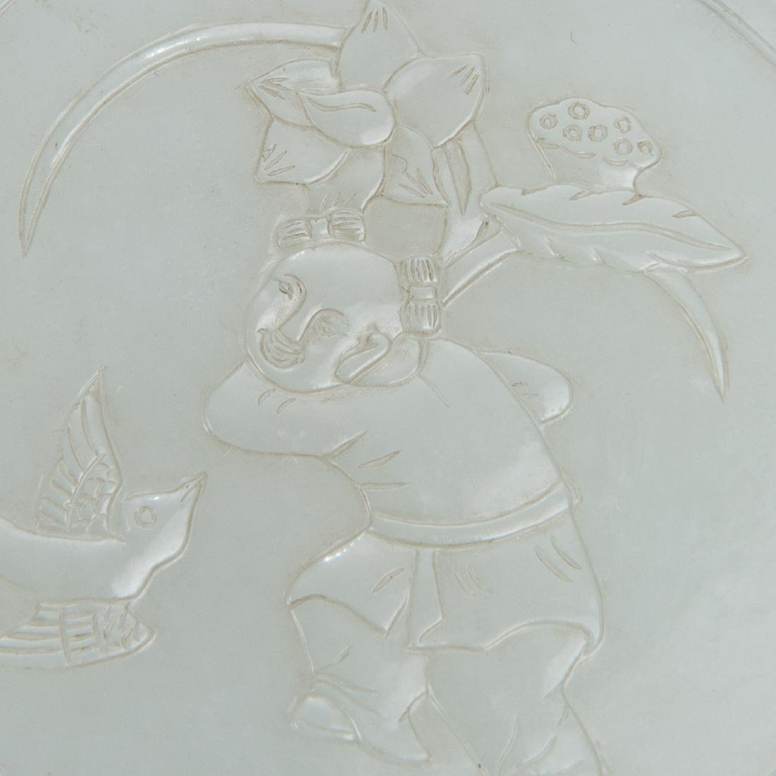 White Jade Pendant - 6