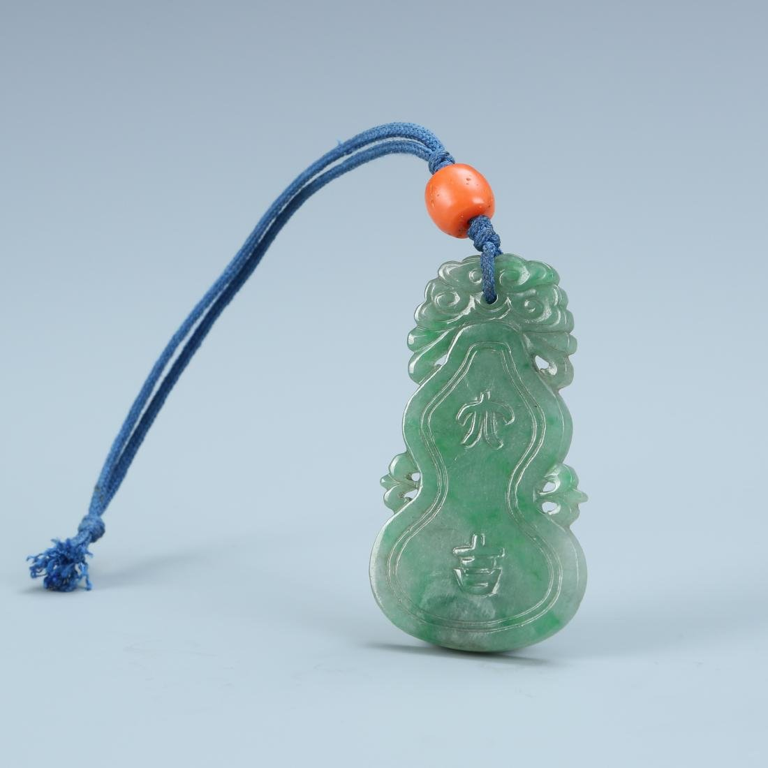 Jadeite and Coral Pendant