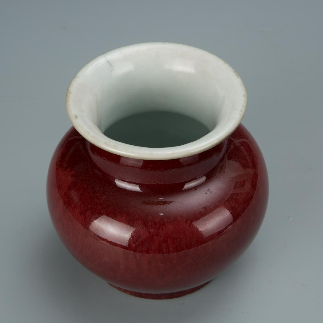 Red Glazed Porcelain  Vase - 2