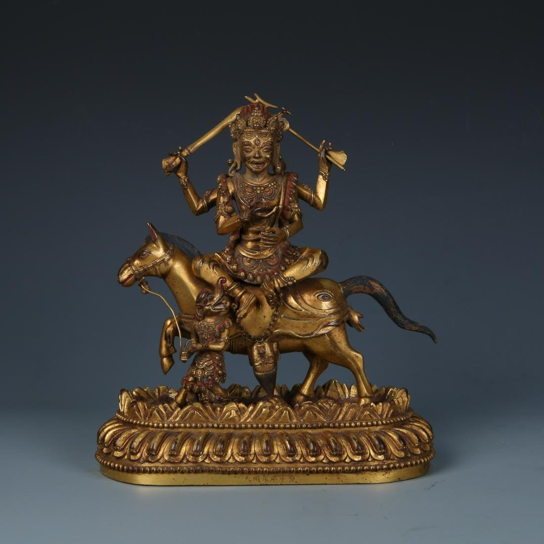 Gilt Bronze Figure of Palden Lhamo with Characters