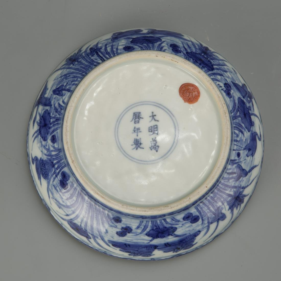 Blue and White Porcelain Box with Mark - 6