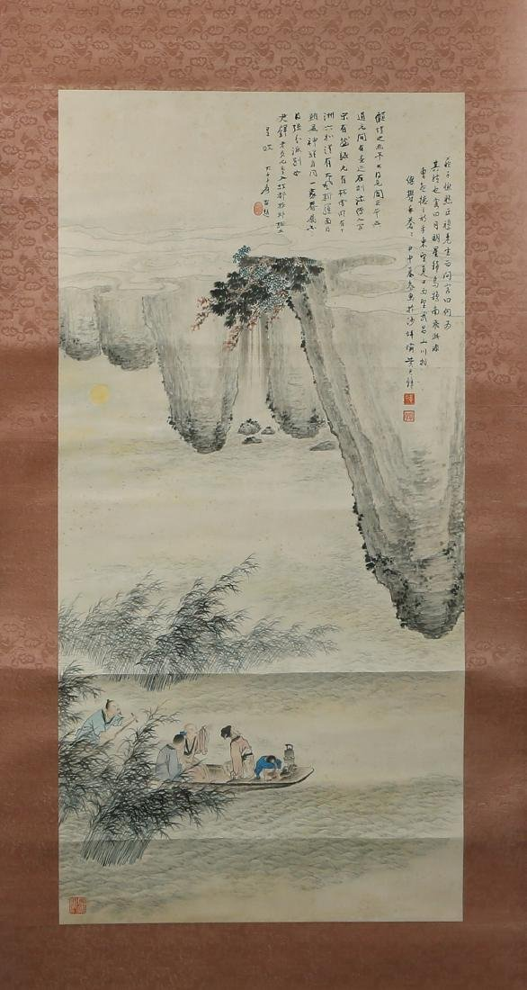 ZHANG DAQIAN: Landscape Painting Ink and Color on Paper
