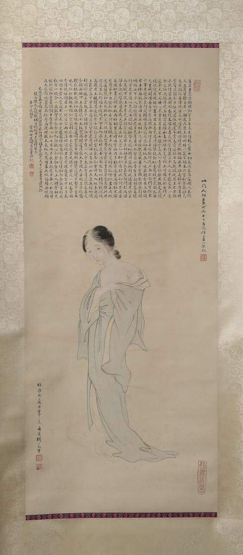 "ZHANG DAQIAN: ""Lady"" Painting Ink and Color on Paper"