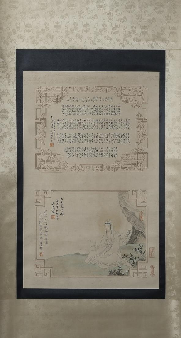 """WU HUFAN AND PAN JINGSHU: """"Guan Yin"""" Hanging Scroll"""