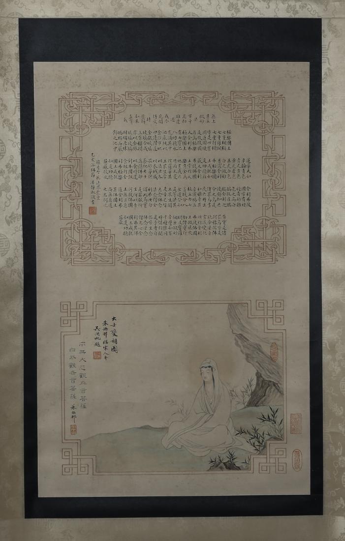 """WU HUFAN AND PAN JINGSHU: """"Guan Yin"""" Hanging Scroll - 2"""