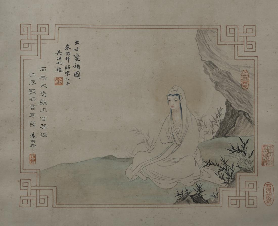 """WU HUFAN AND PAN JINGSHU: """"Guan Yin"""" Hanging Scroll - 5"""