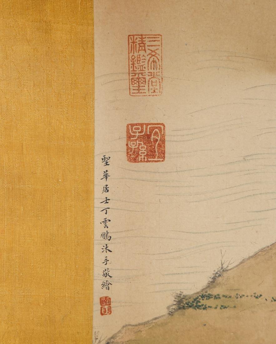 "DING YUNPENG: ""Arhats"" Long Hand Scroll - 7"