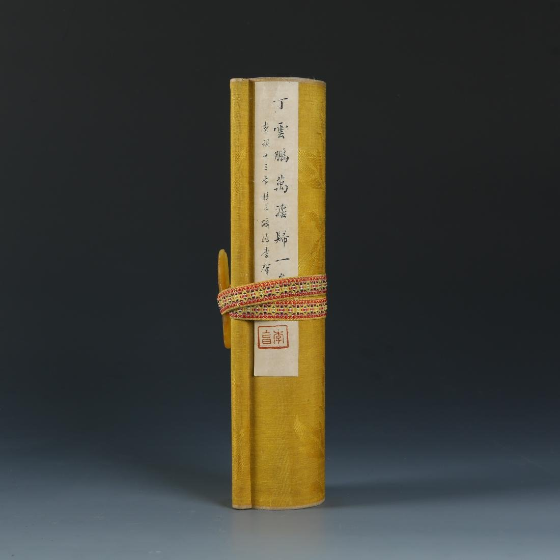 "DING YUNPENG: ""Arhats"" Long Hand Scroll - 3"