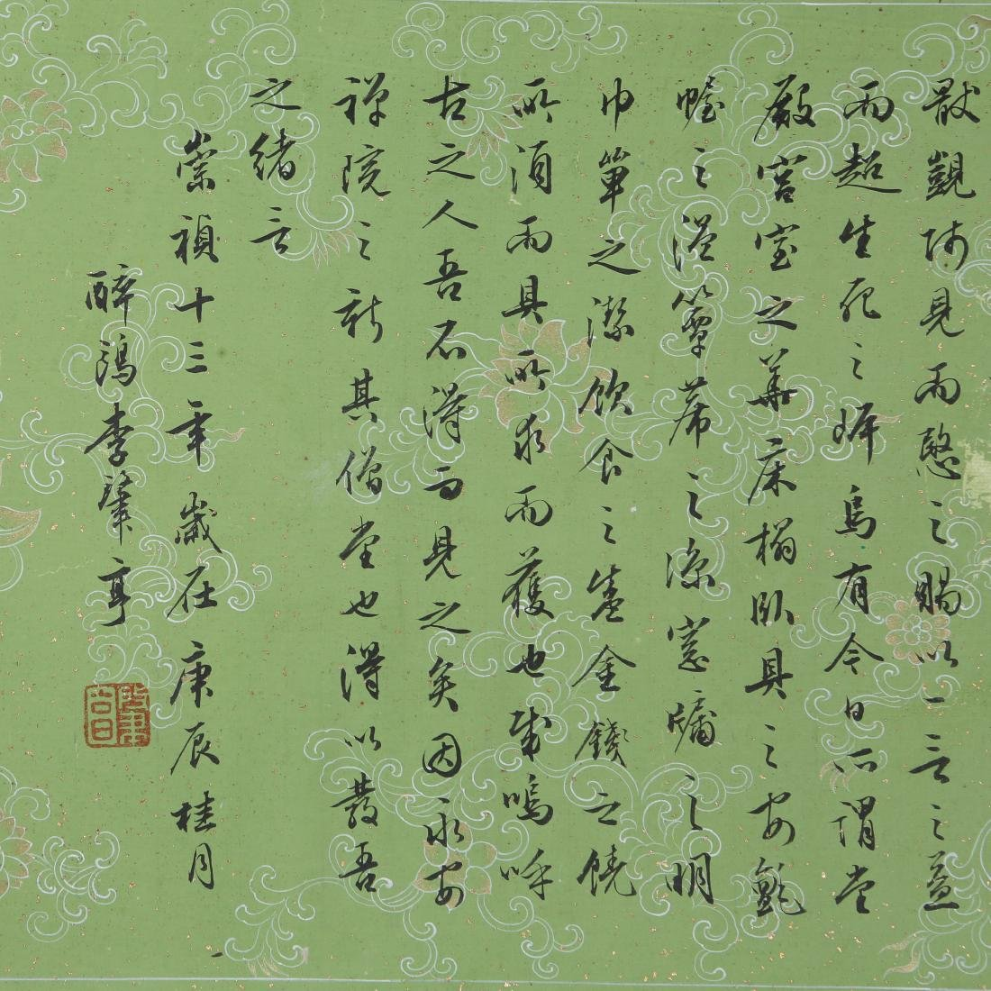 "DING YUNPENG: ""Arhats"" Long Hand Scroll - 5"