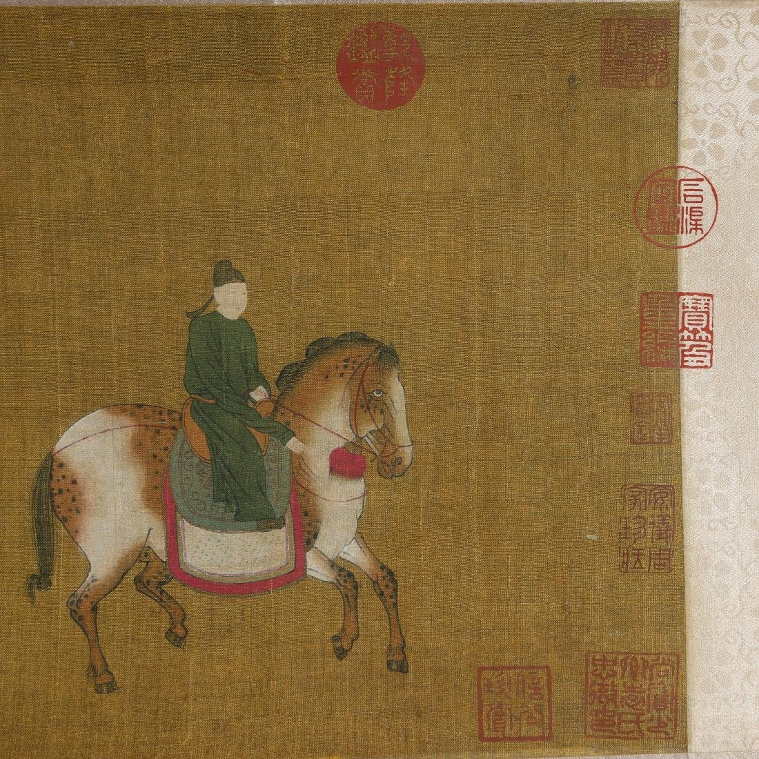 ZHANG XUAN:Painting of Lady of Guoguo Spring - 4