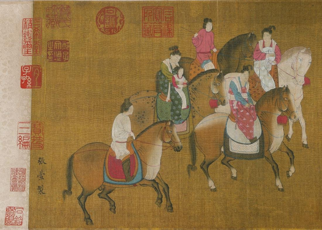 ZHANG XUAN:Painting of Lady of Guoguo Spring - 5