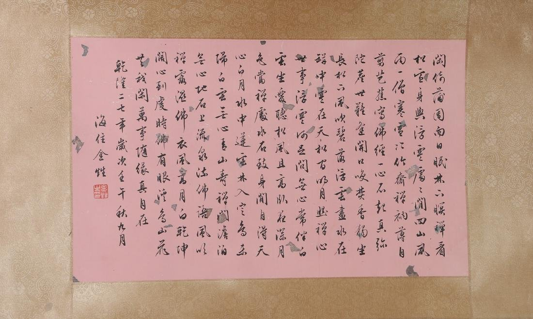 JING KUN: 'Buddhas' Ink on Paper Hand Scroll - 7