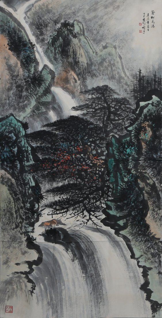 LI XIONGCAI: 'Pine Trees By Waterfall' Hanging Scroll