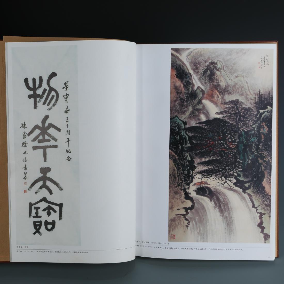 LI XIONGCAI: 'Pine Trees By Waterfall' Hanging Scroll - 2