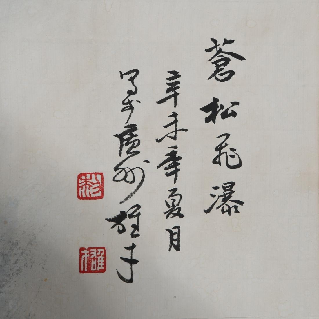 LI XIONGCAI: 'Pine Trees By Waterfall' Hanging Scroll - 4