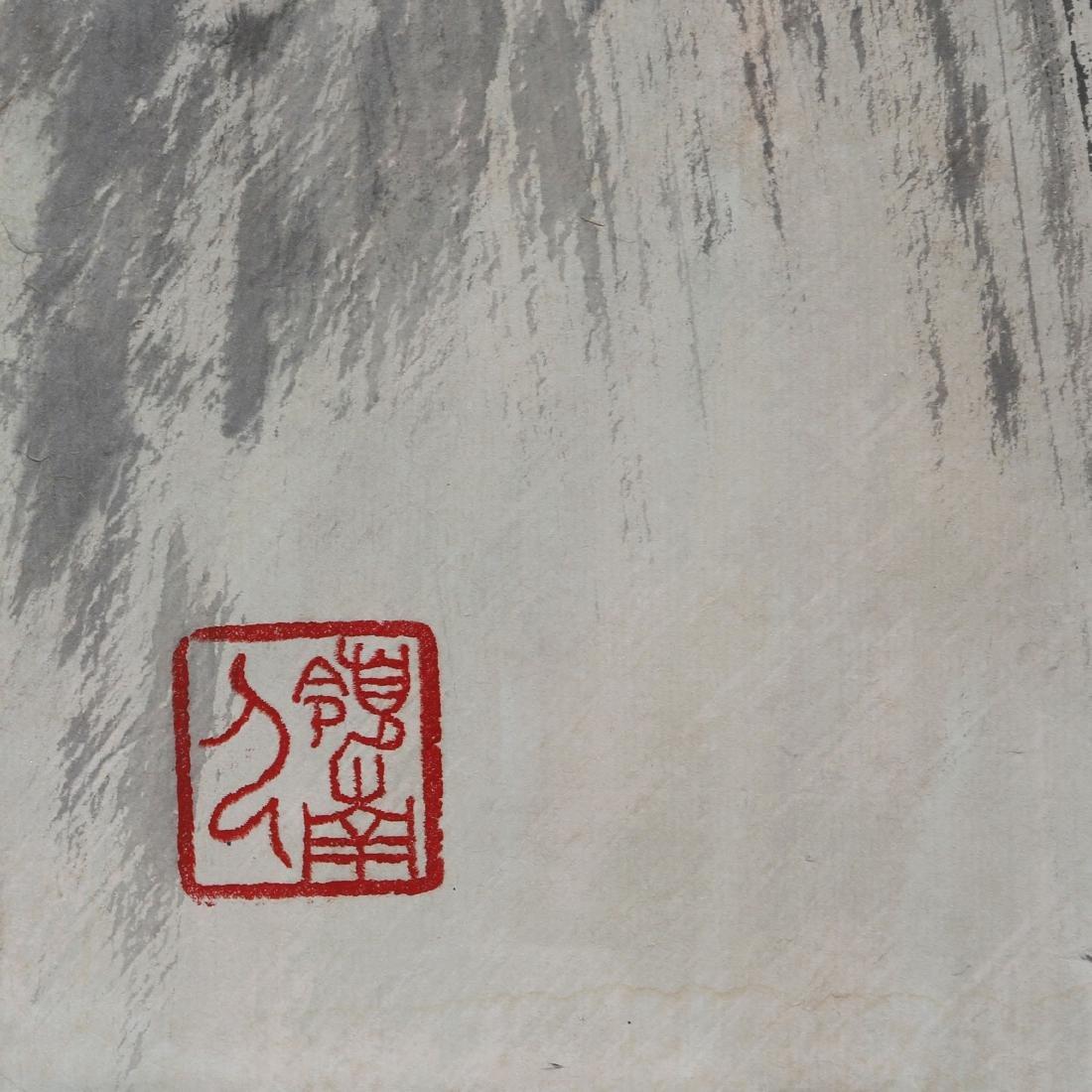 LI XIONGCAI: 'Pine Trees By Waterfall' Hanging Scroll - 8