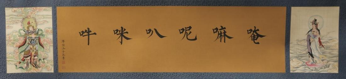 PU RU: 'Figures and Calligraphy' Ink on Silk