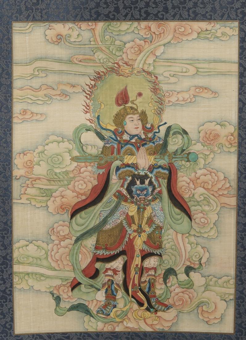 PU RU: 'Figures and Calligraphy' Ink on Silk - 2