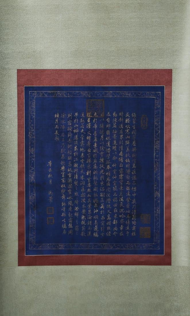 Calligraphy on Silk Attributed to Emperor Daoguang
