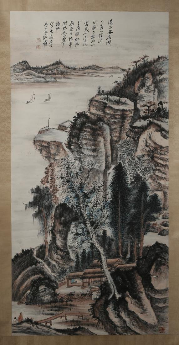 ZHANG DAQIAN: 'Landscape' Ink and Color on Paper