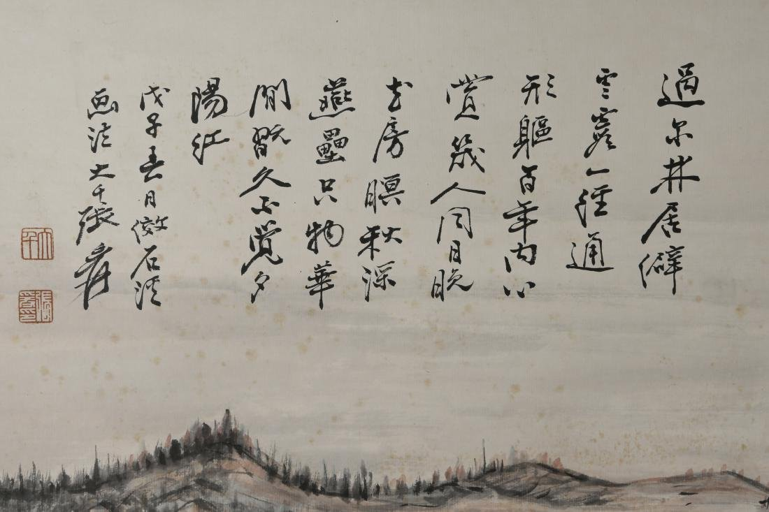 ZHANG DAQIAN: 'Landscape' Ink and Color on Paper - 2