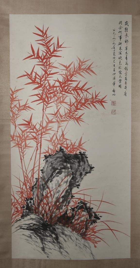 """QI GONG: """"Red Bamboo"""" Ink and Color on Paper"""