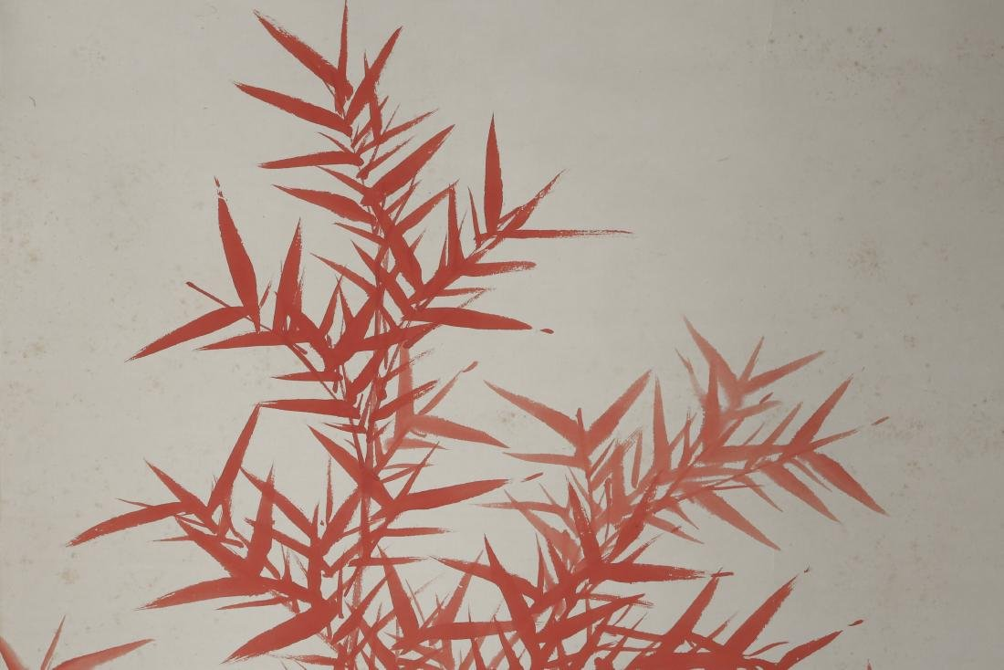 "QI GONG: ""Red Bamboo"" Ink and Color on Paper - 3"