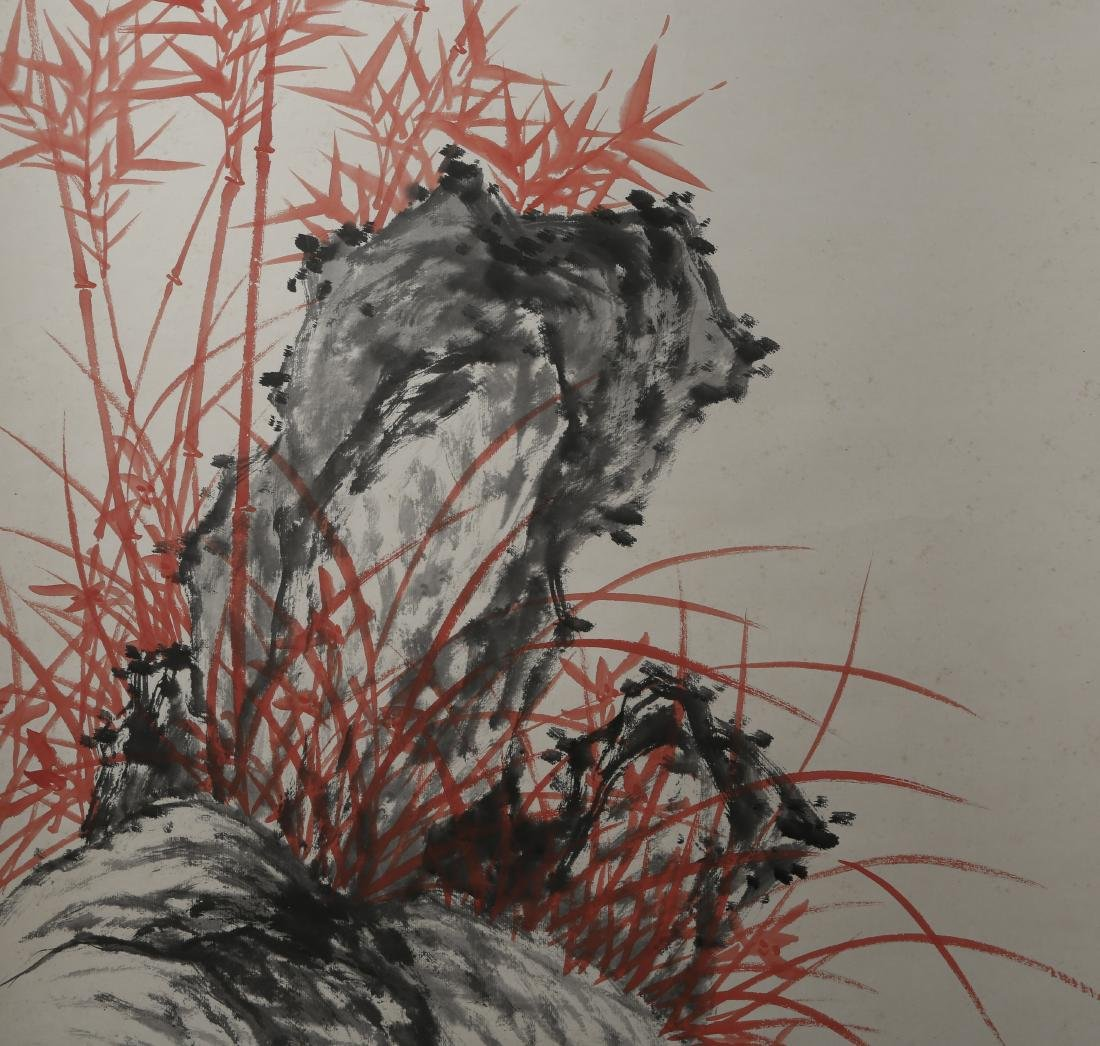 "QI GONG: ""Red Bamboo"" Ink and Color on Paper - 5"