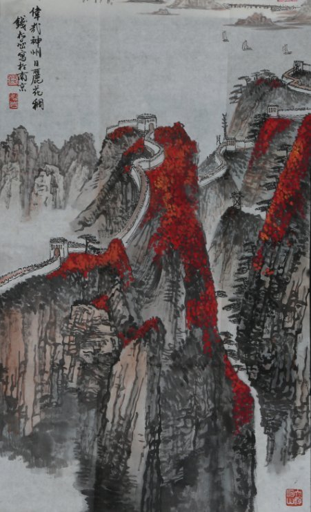 QIAN SONGYAN: 'Landscape' Ink and Color on Paper