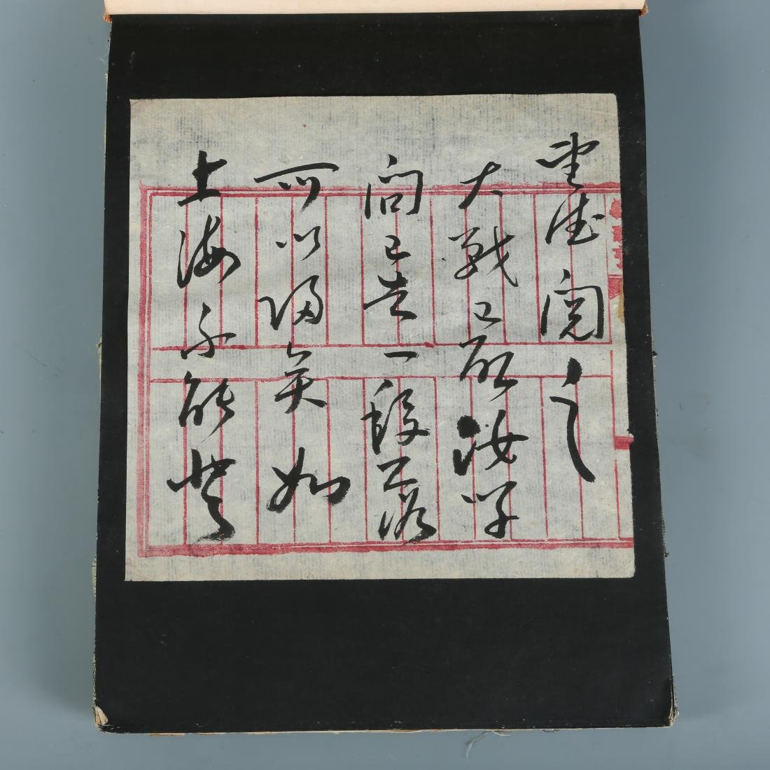 YU YOUREN, Letters Written in Running Script - 2
